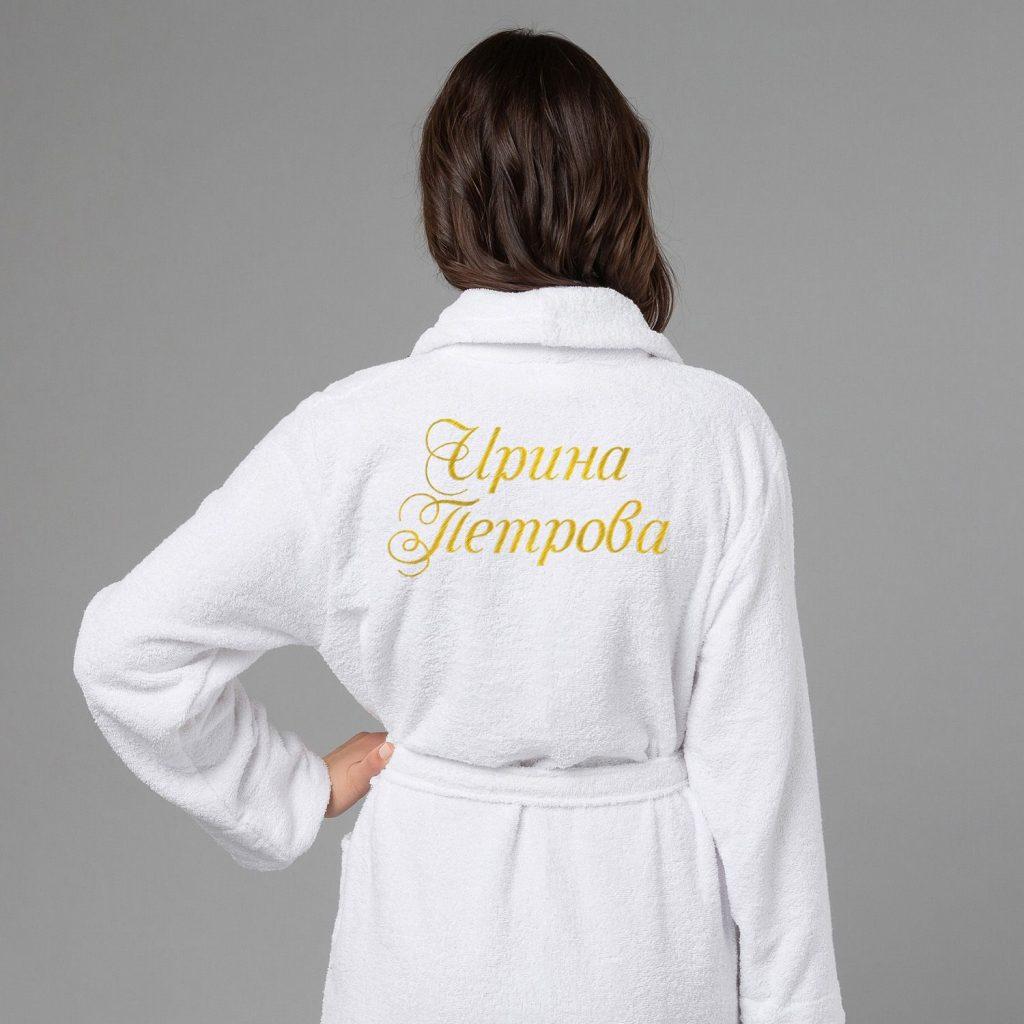 Женский халат с вышивкой «Именной»