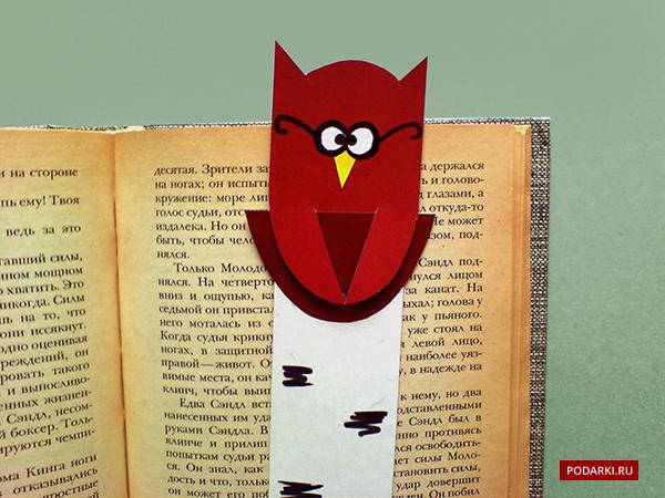 Закладка для книг «Сова»