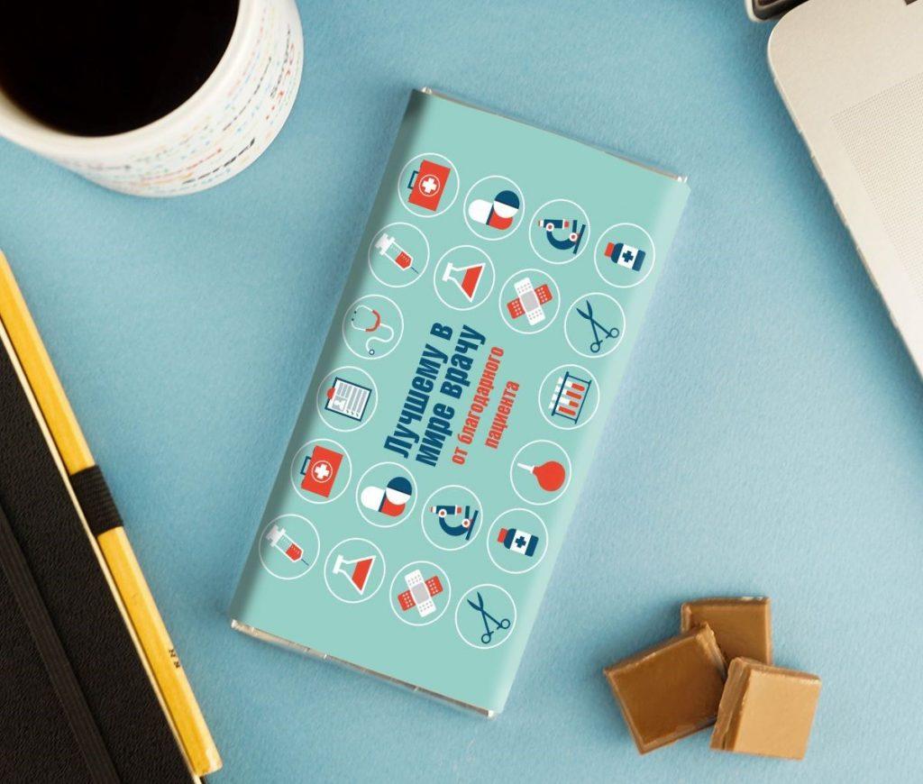 Шоколадка «Лучшему в мире врачу от благодарного пациента»