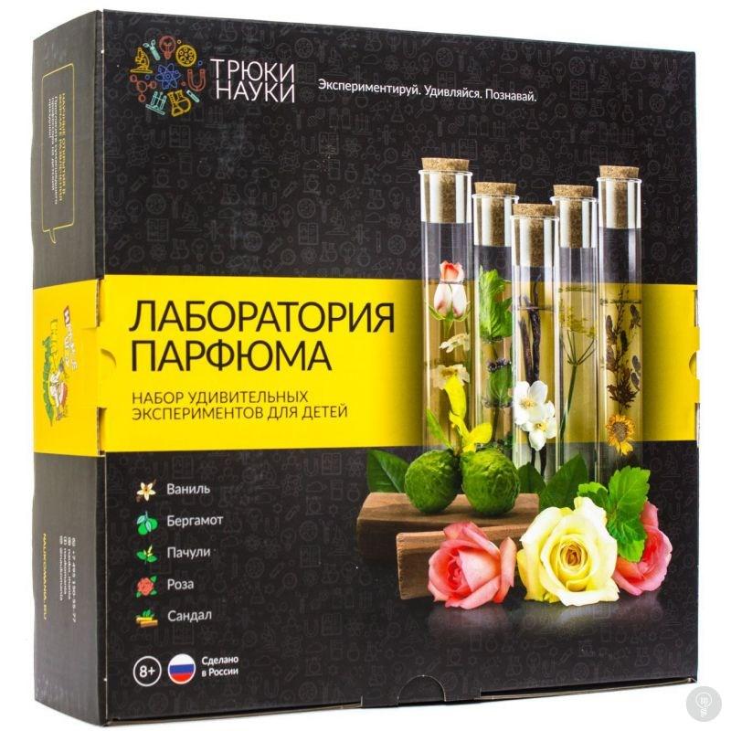 Набор «Трюки науки. Лаборотория парфюма»