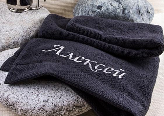 Набор черных полотенец с именной вышивкой