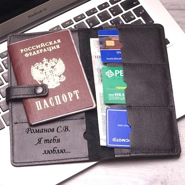 Кожаное портмоне с гравировкой «Сидней»