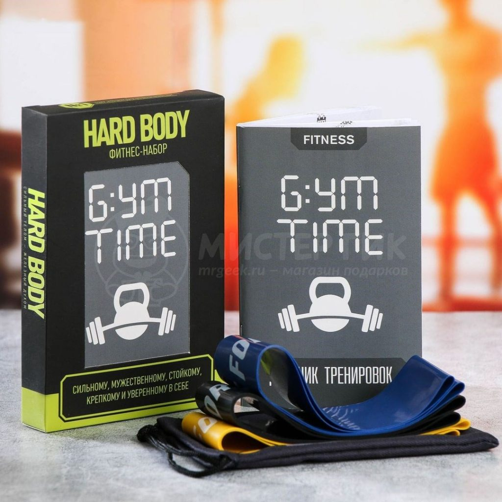 Фитнес-набор «Сильному»