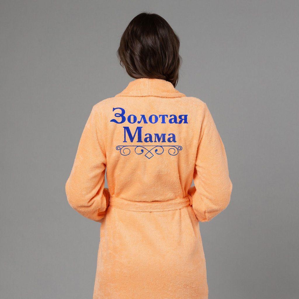 Женский халат с вышивкой «Золотая мама»