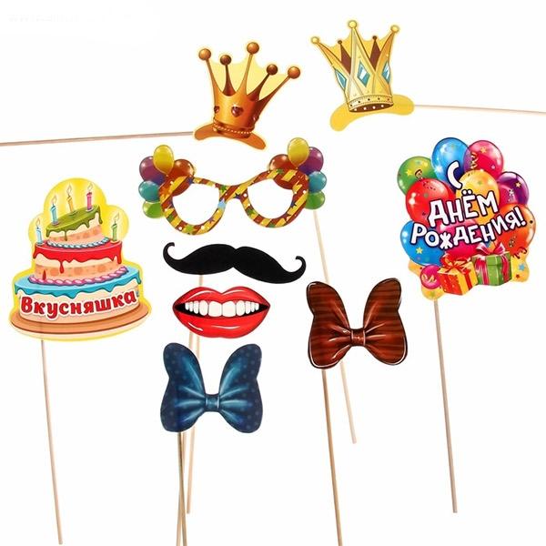 Набор для фотосессии «День рождения»