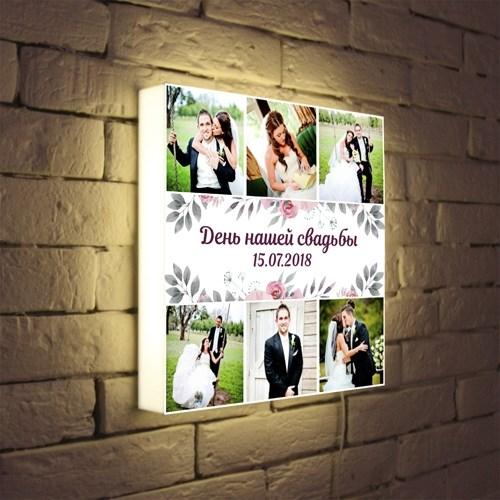 Светильник с вашим фото и текстом «День нашей свадьбы»